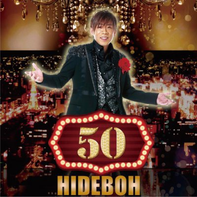 10/7(土)19時30分開演【A席】 HIDEBOH 50th Birthday anniversary LIVE「感謝祭Special」<支払方法:クレジット決済&店頭払い>