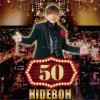 完売御礼♪10/7(土)19時30分開演【S席】 HIDEBOH 50th Birthday anniversary LIVE「感謝祭Special」<支払方法:クレジット決済&店頭払い>