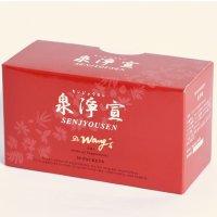 漢方サプリメント/泉淨宣(せんじょうせん)は、排尿に関して不安がある、むくみが気になる方にオススメ!健康的な毎日をサポートする漢方サプリ。