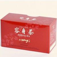 漢方サプリメント/容身茶(ようしんちゃ)、肌トラブルが起きやすい、アクセサリーがつけられない、すぐ緊...