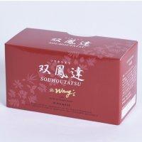 漢方サプリメント/双鳳達(そうほうたつ)は、ストレスを感じやすい方、お酒を良く飲まれる方、加齢に伴う揺らぎを感じている方にオススメ!健康的な毎日をサポートする漢方サプリ。