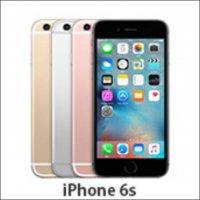 iphone6S修理【フロント液晶パネル修理】webチケ購入不要!!