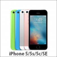 iphone5/5S/5C修理【フロント液晶パネル修理】webチケ購入不要!!