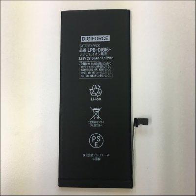 iphone6Plus修理【技適取得済バッテリー交換】
