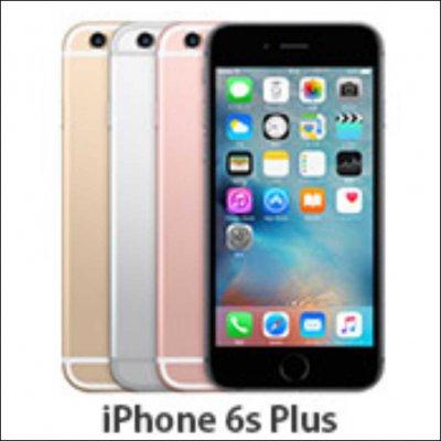 iphone6SPlus修理【フロント液晶パネル修理】webチケ購入不要!!