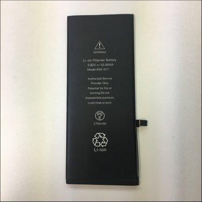 iphone6SPlus修理【技適取得済バッテリー交換】