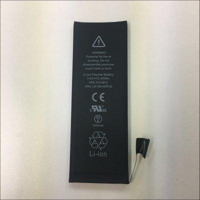 iphone5/5S/5C修理【技適取得済バッテリー交換】