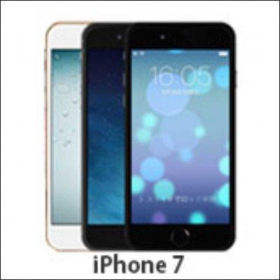 iphone7修理【フロント液晶パネル修理】webチケ購入不要!!