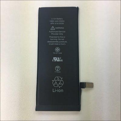 iphone6S修理【技適取得済バッテリー交換】
