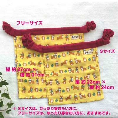 【締めつけない下着♪】 ふんどしパンツ F☆Pan フリー/Sサイズ (ダブルガーゼ)