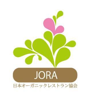 JORA基礎講座(名古屋会場)