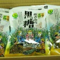 西表島産黒糖 200g×5袋(送料込み)