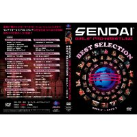 【DVD】仙女BEST SELECTION 2006~2011