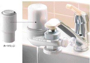 フリーサイエンスの浄活水器 素粒水 「ワンウォーター」