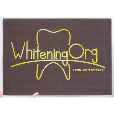 WhiteningOrgさま専用の写真撮影チケット