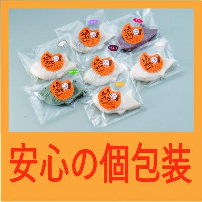 越後もちもち鯛焼き(チョコレート)米粉の美味しさがたまらない!新潟1売れてる!リピーター続出!!この味をお試しください!の画像3