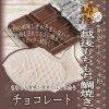 越後もちもち鯛焼き(チョコレート)米粉の美味しさがたまらない!新潟1売れてる!リピーター続出!!この味をお試しください!