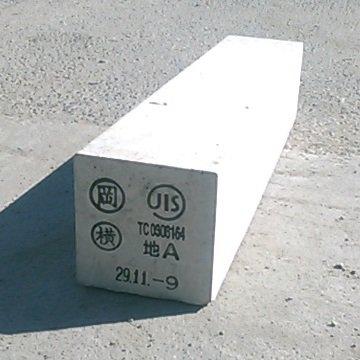 地先境界ブロックA 鉄筋コンクリート 二次製品 の画像1