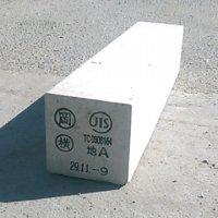 地先境界ブロックA 鉄筋コンクリート 二次製品