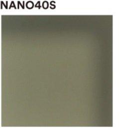 3M スコッチティント マルチレイヤー 1016mm×1m NANO40S