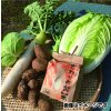 冬野菜とお米のセット