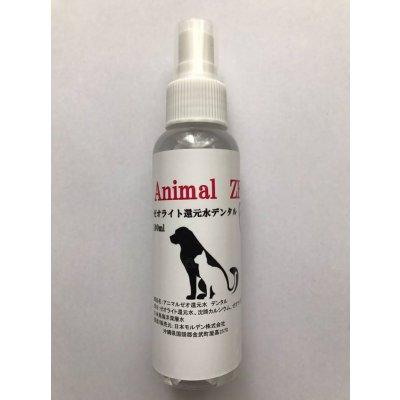 口臭スプレー 犬猫専用 歯石用 30ml(200回分)