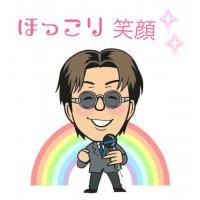 サイトOpen記念! ツクツク限定 古市佳央 ほっこり笑顔シール ※カード決済不可