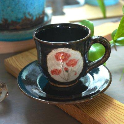 コーヒーカップ&ソーサー・翠窯