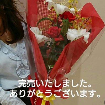 2017アワード限定花束Lサイズ