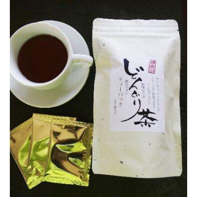 どんぐり茶の画像1