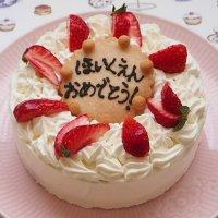 5号【超!低糖質】ショートケーキ