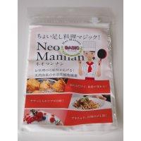 【ネオマンナン40g】ワンランク上のお料理に!健康維持に!