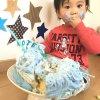 6号【グルテンフリー】スマッシュケーキ