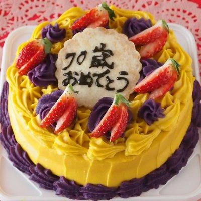 4号【残り18台】かぼちゃのショートケーキ【グルテンフリー】