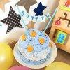 4号【グルテンフリー】スマッシュケーキ