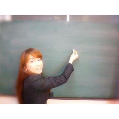家庭教師登録サイト☆アジュール/入会金+初月費用込み5500円