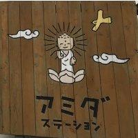受付終了:2/17(土)楽しいお茶会「おごじゅう(50歳以上)」