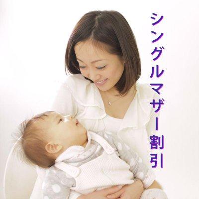 [シングルマザー割引]横田のり子のお鏡タロット30分