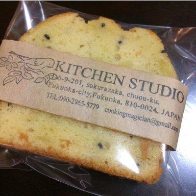 クッキングマジシャン大島聖子先生のパウンドケーキ