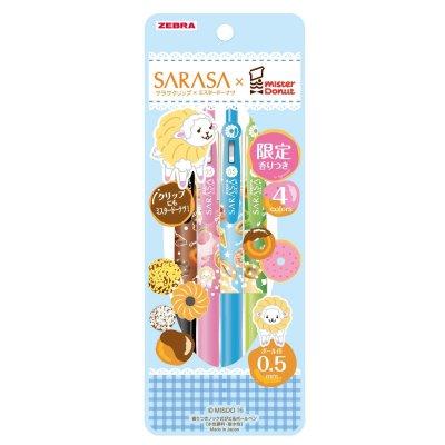 ゼブラ【ミスタードーナツ】サラサ クリップ 0.5mm(4色セットA)黒、ピンク、ライトブルー、ライトグリーン