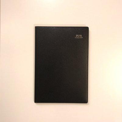 スペシャルプライス!【SQ教育のしつけに最適!】アイアイ手帳(ブラック)