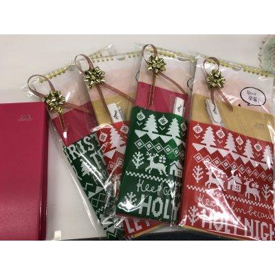 【クリスマス期間限定】クリスマスプレゼントセット