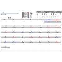 2018年運勢カレンダー【12か月分】