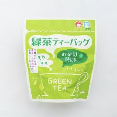 緑茶 ティーバック 16個入り