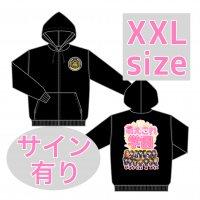 XXLサイズ(サイン有り):推しメンキャラパーカー / 萌えこれ学園