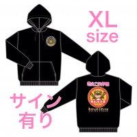 XLサイズ(サイン有り):推しメンキャラパーカ...