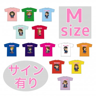 Mサイズ(サイン有り):推しメンキャラTシャツ / 萌えこれ学園