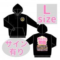 Lサイズ(サイン有り):推しメンキャラパーカー / 萌えこれ学園