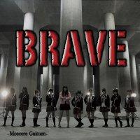 萌えこれ学園 / BRAVE