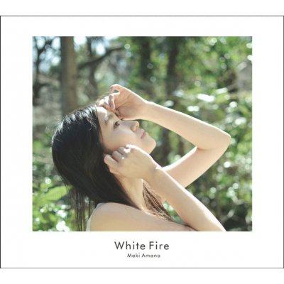 White Fire / 天野真喜